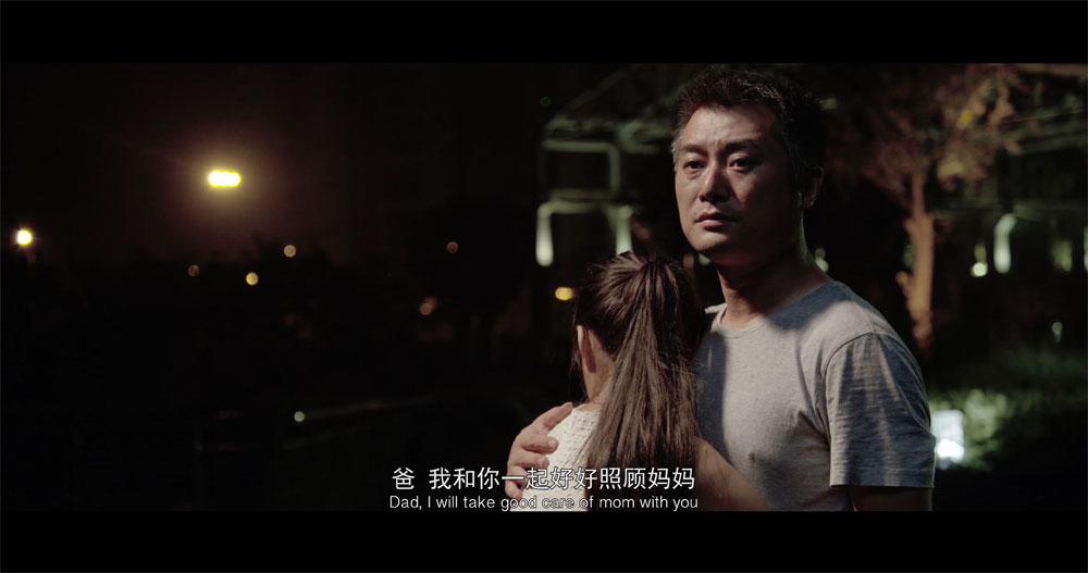 爸爸的夏天(改)[00_16_11][20200609-120847].jpg