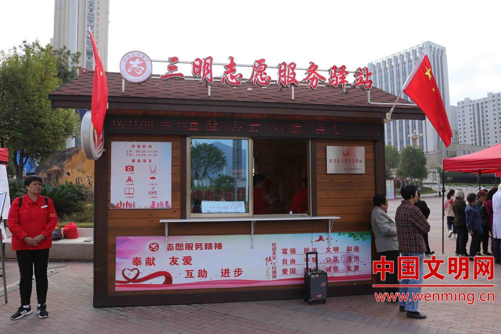 特别节目:中国志愿服务联合会全国优秀志愿服务项目负责人培训班在福建三明举行