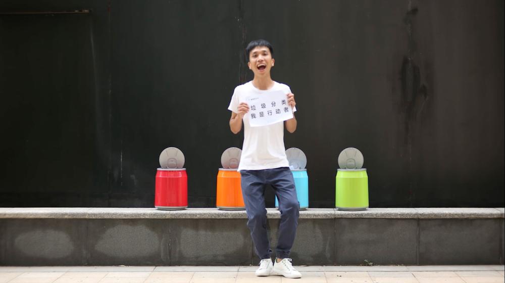 厦门市垃圾分类原创音乐视频《最美垃分人》3.png