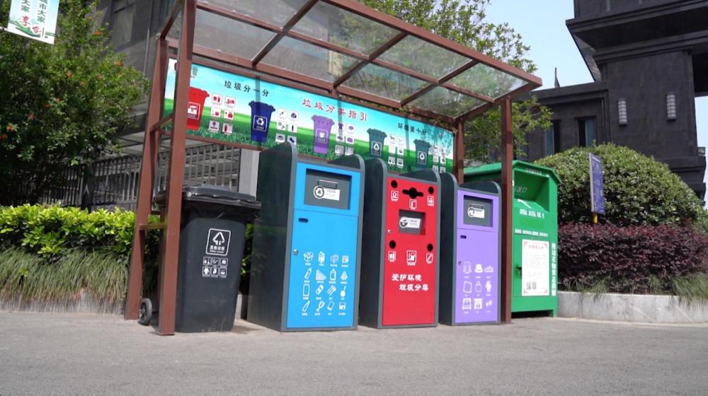 安徽淮安 垃圾分类,我知道我在做2.jpg