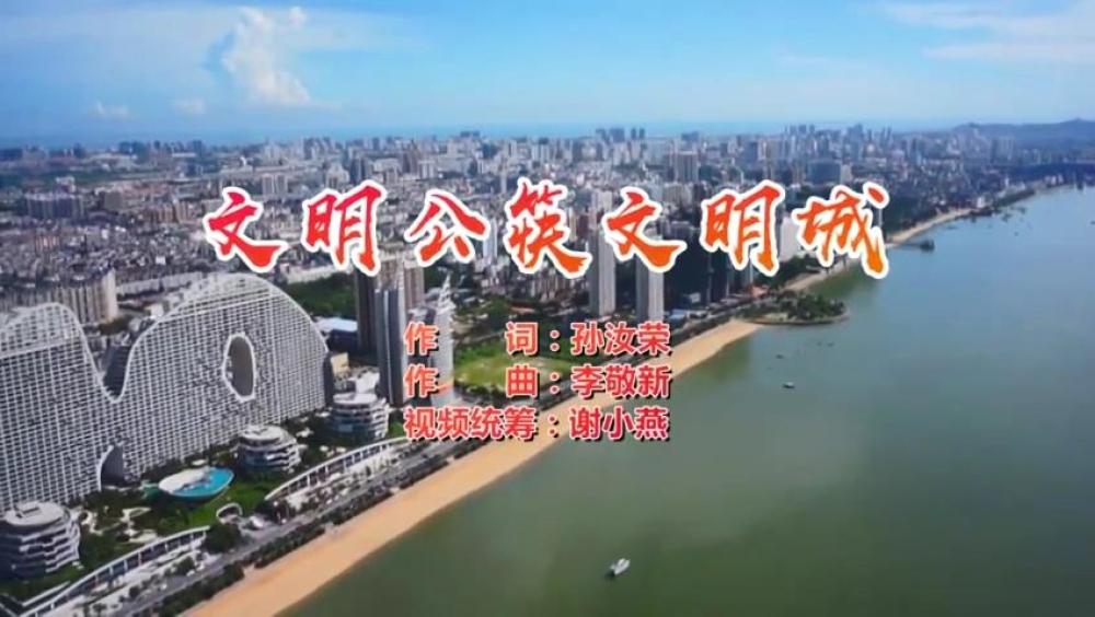 广西北海:粤曲《文明公筷文明城》[00_00_03][20200316-164705].jpg