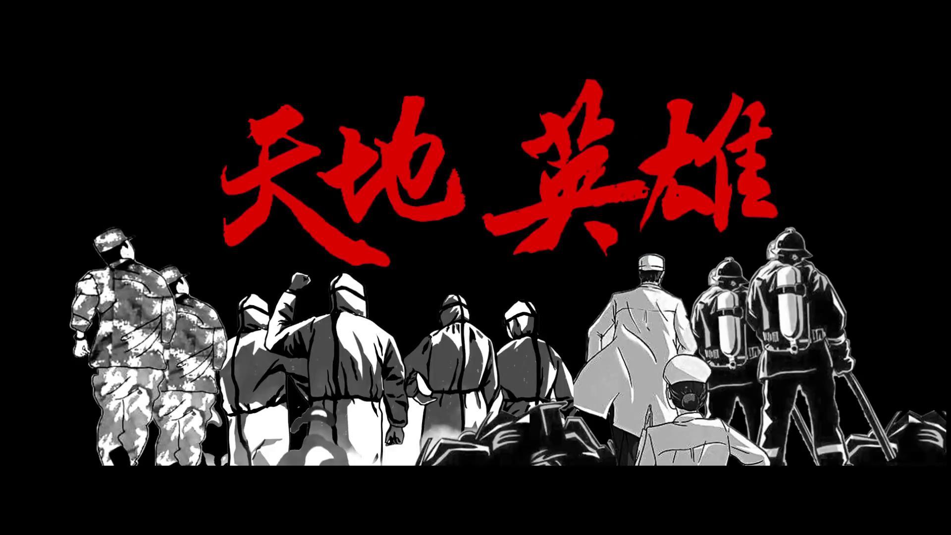 这才是中国青年该有的模样![封面图].jpg