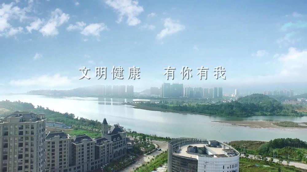 公益廣告丨文明健康 有你有我(文明有禮篇[00_00_55][20200508-115945].jpg