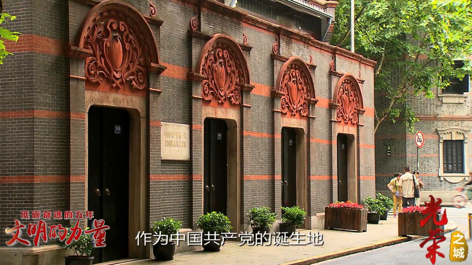 上海1.jpg