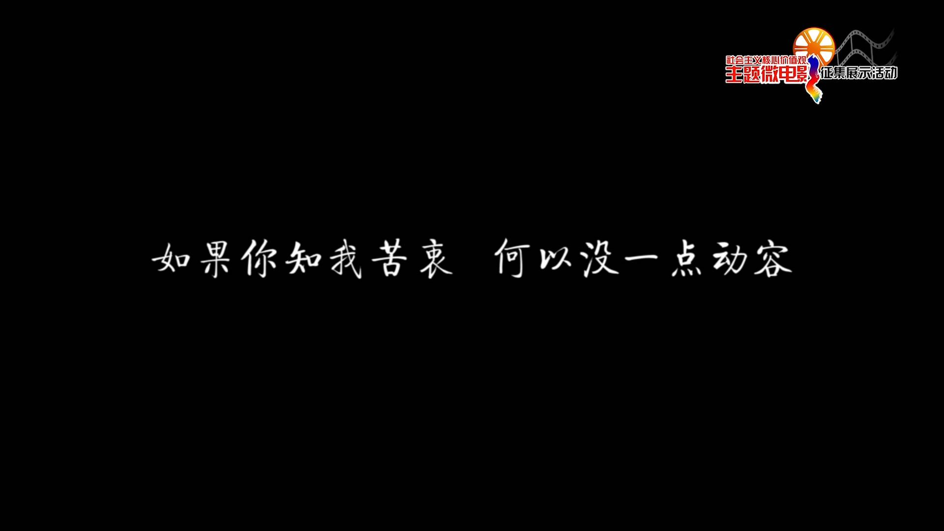指路人(上海)[00_01_35][20200102-105543-5].JPG