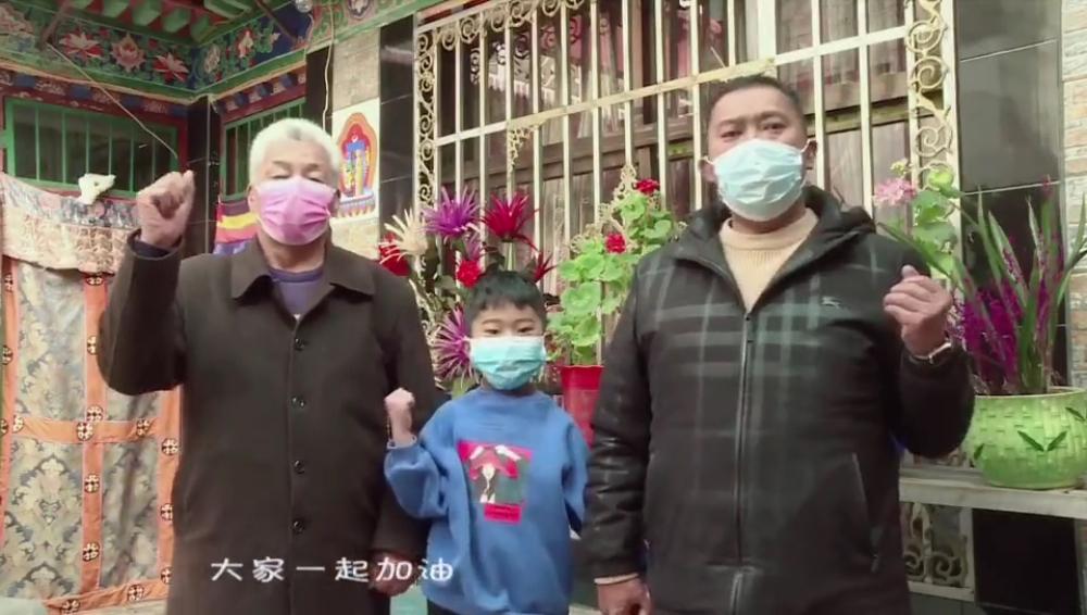 武汉加油丨西藏小朋友动情发声(3)[(001783)2020-02-10-14-38-44].JPG