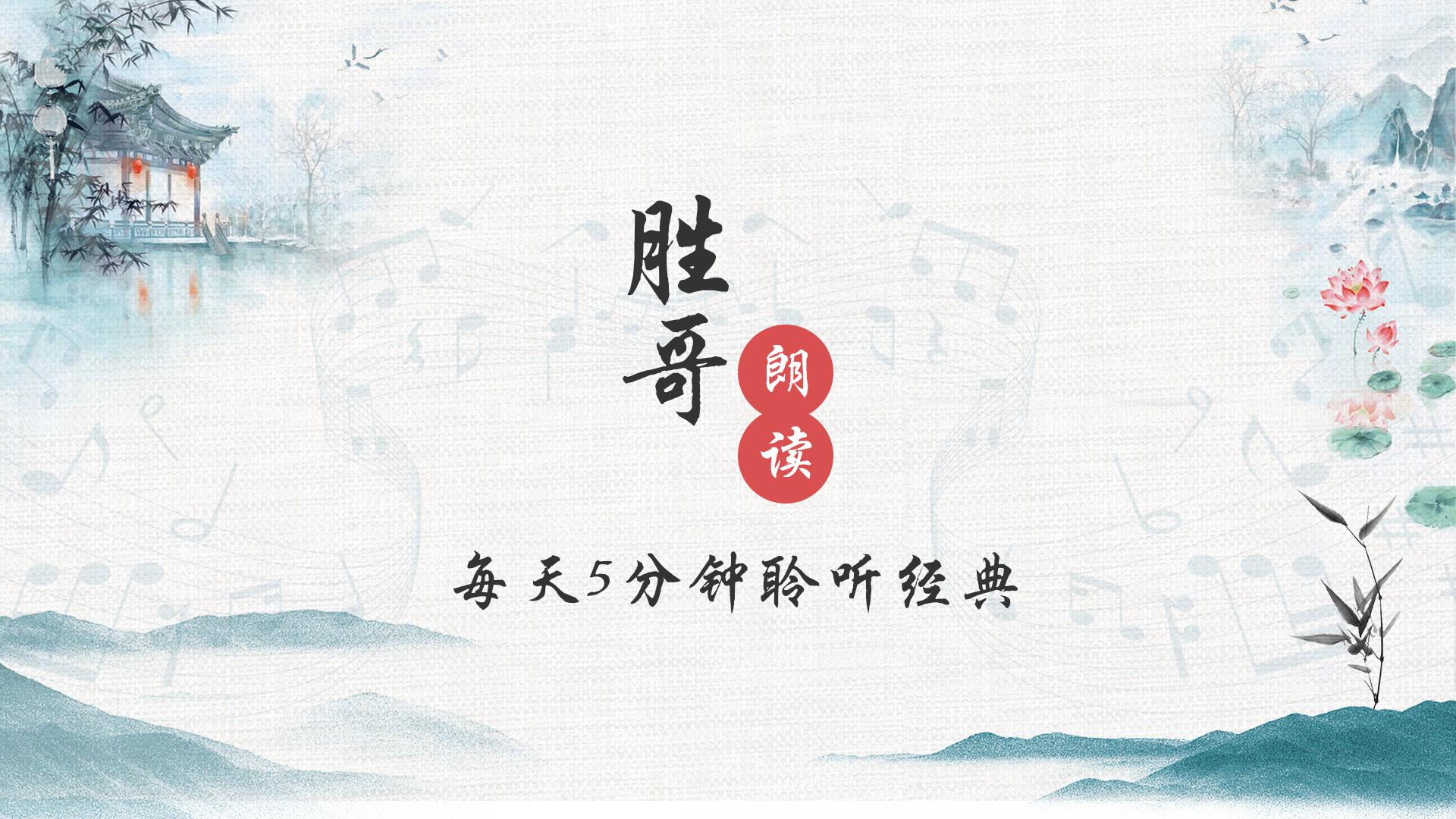 勝哥朗讀封面圖.png