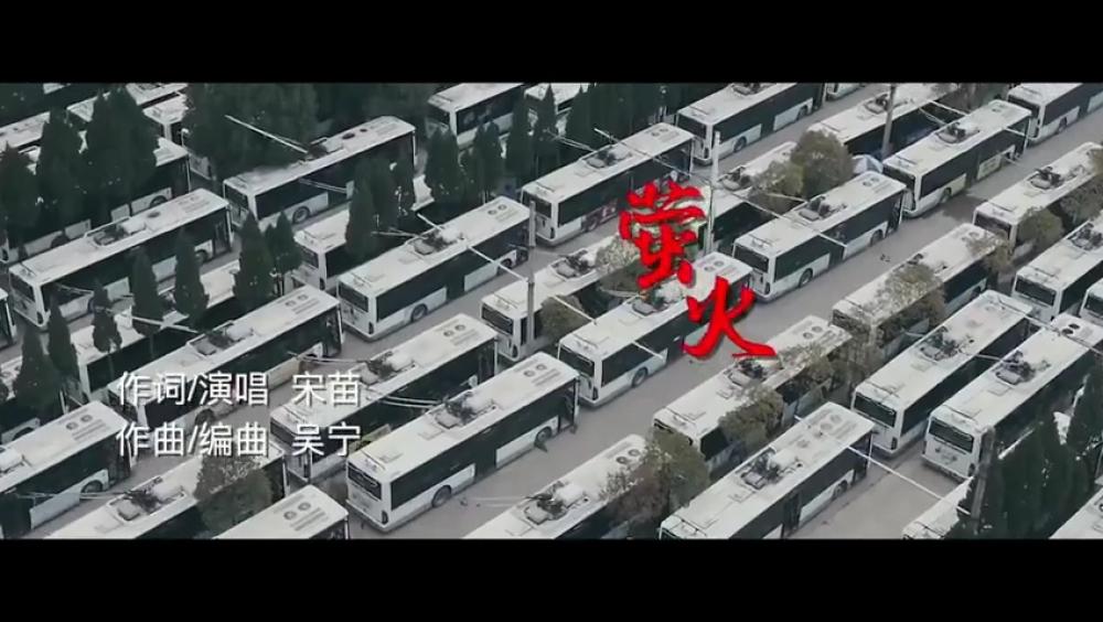 萤火[(000117)2020-02-18-14-42-03].JPG