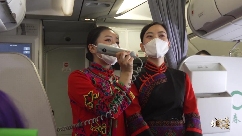 上海紀實頻道2除夕之夜,這個特殊的航班上發生了兩件不同以往的事[(004231)2020-02-18-16-09-36].JPG