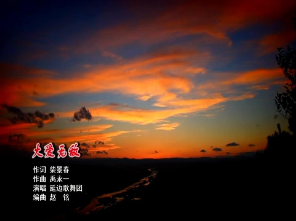 MV 大愛(ai)無(wu)敵[(000103)2020-05-25-16-47-24].JPG