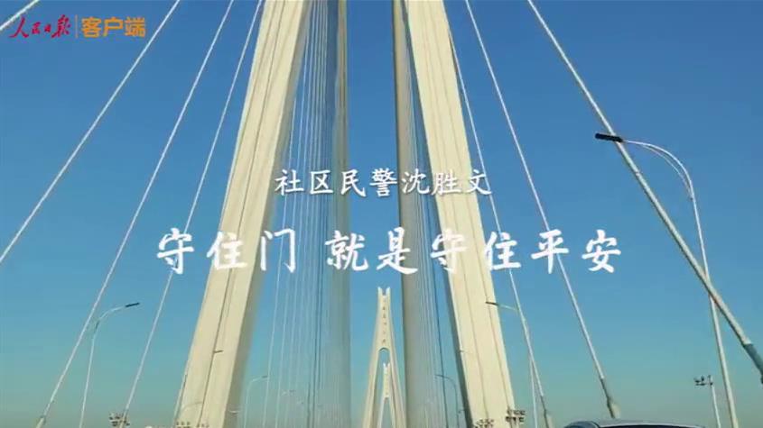 武汉百步亭社区民警封面图.jpg