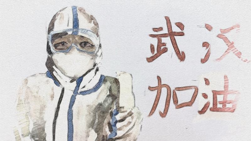 """《""""战疫""""不忘保民生》封面图.jpg"""