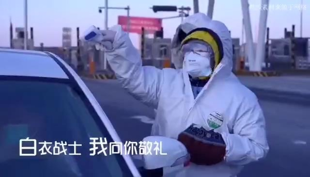 太原广播电视台离退部和市歌舞杂技团精心制[00_03_50][20200226-142541].jpg