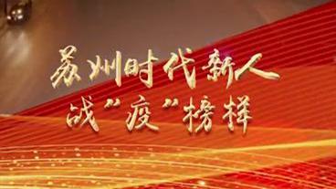 朱烽烽(快张调)[00-00-02][20200303-170525108].jpg