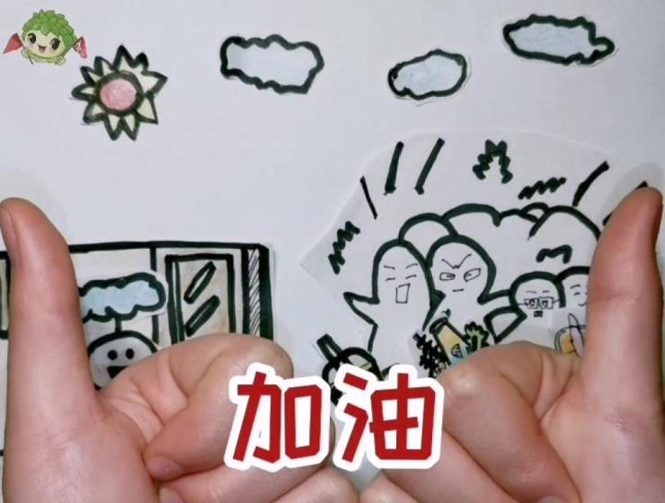 抗疫小课堂[00_00_58][20200304-161119].jpg
