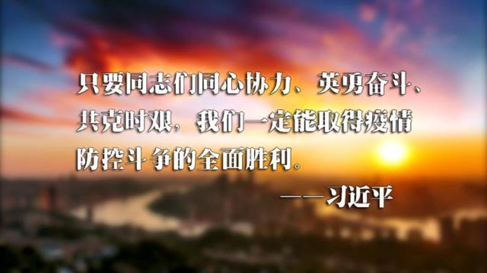 重磅微视频:你是我的英雄-新华网[00_04_27][20200309-103227].jpg