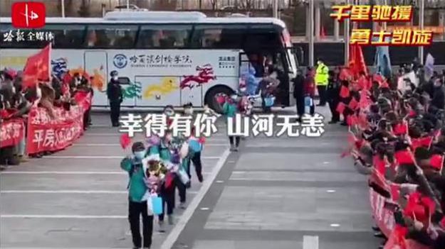 千里驰援 勇士凯旋[封面图].jpg