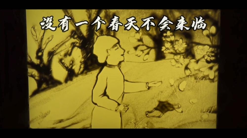 "【以""藝(yi)""戰""疫""】kong)揭 教(jiao)師情 ——[00_06_53][20200324-111950].jpg"