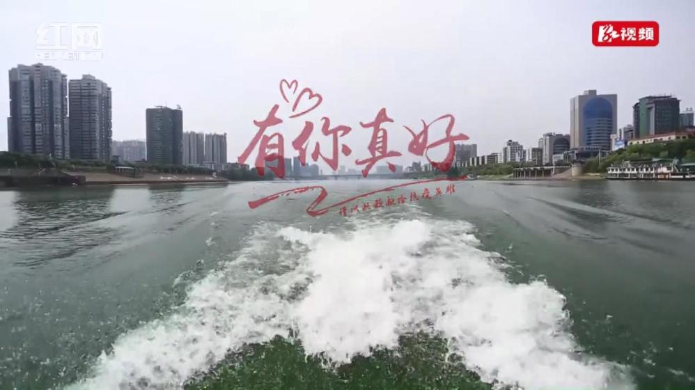 衡阳制作MV《有你真好》 致敬每一个奋斗[00_00_11][20200325-164245].jpg