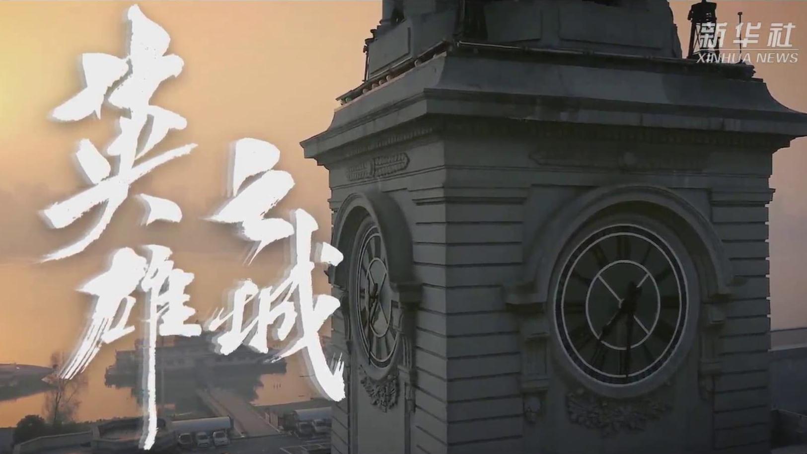 《dui) 壑zhi)城(cheng)》[封(feng)面圖].jpg