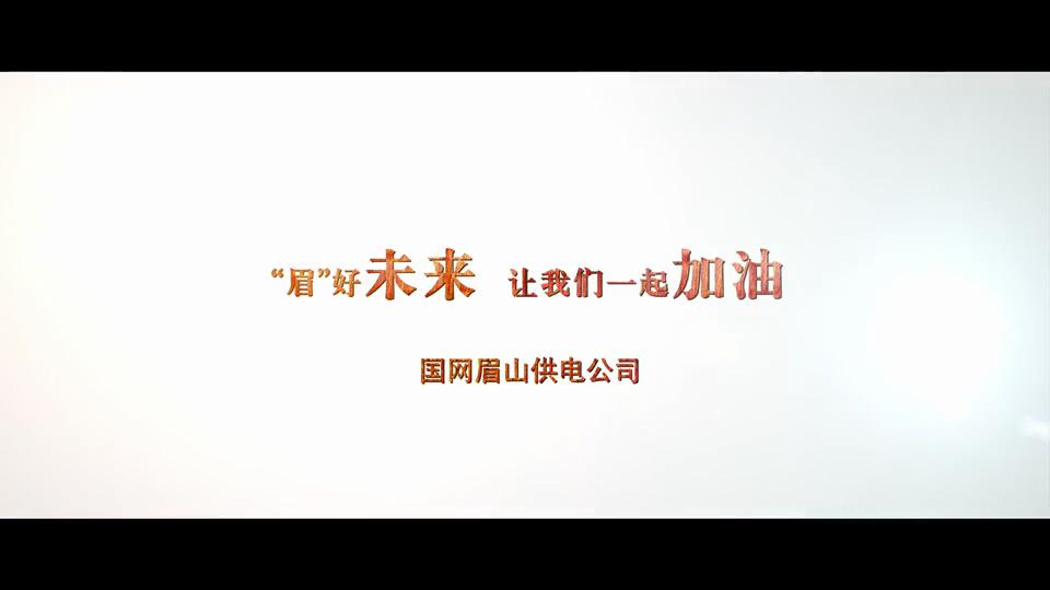 """原创抗疫视频——""""眉""""好未来 我们一起加[00_03_07][20200327-103845].jpg"""