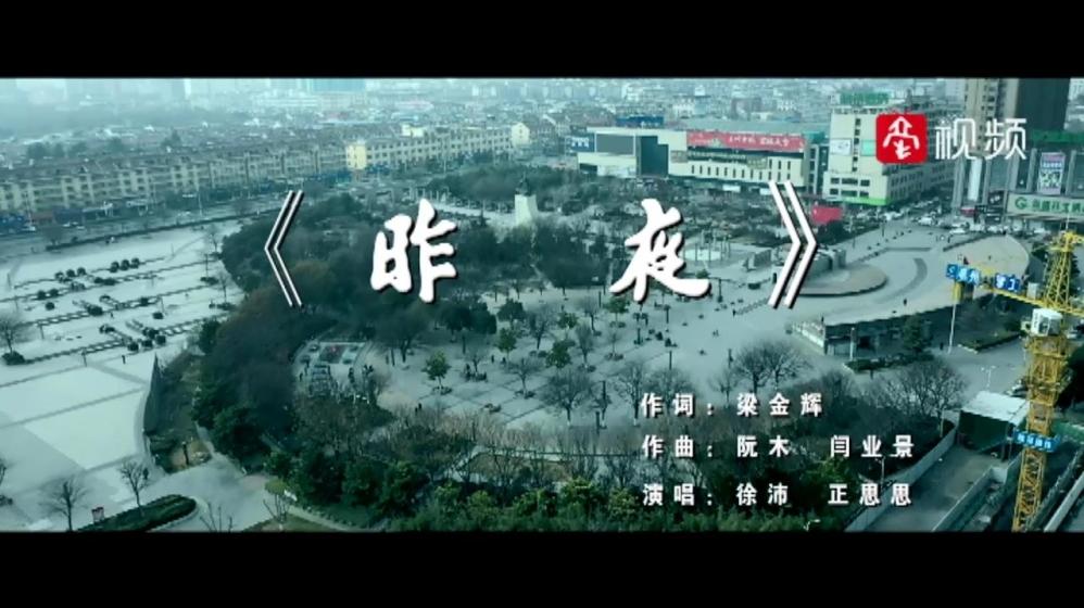 【视频】歌曲《昨夜》 致敬抗疫历程[00_00_13][20200401-101610].jpg