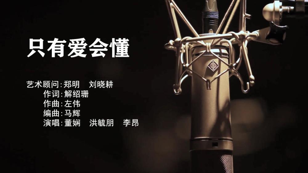 """千人视频合唱自创歌曲 讴歌祖国抗""""疫""""奇[00_00_20][20200402-122337].jpg"""