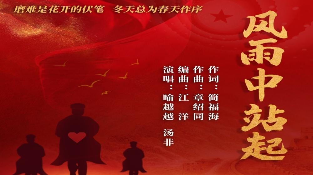 風(feng)雨中xing)zhan)起2.jpg