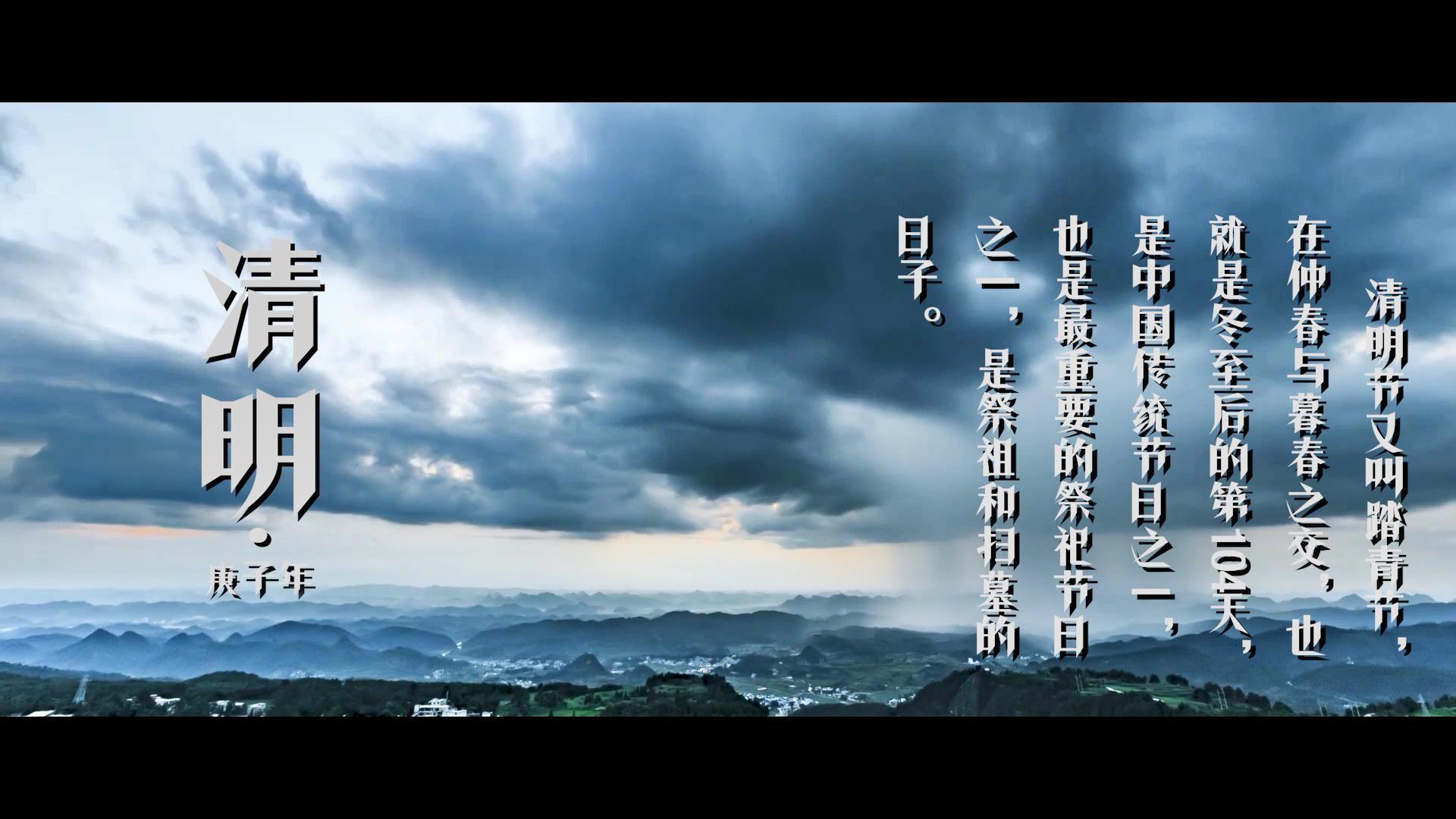 【鄂尔多斯大奖实践在行动】微视频 平安清[00_00_04][20200403-185708].jpg