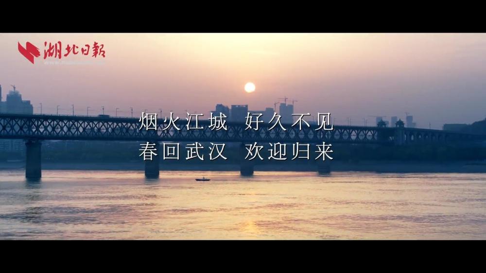 煙火江(jiang)城(cheng) 歡dui) 槔00_01_53][20200408-105249].jpg
