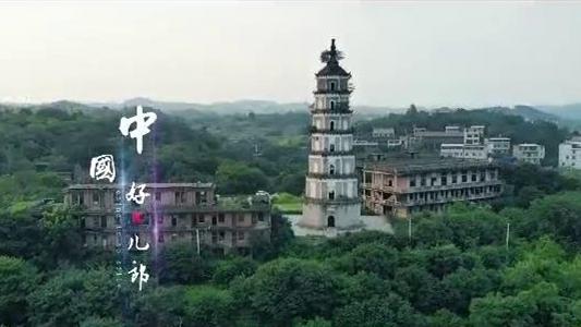 《中国好儿郎》[封面图].jpg