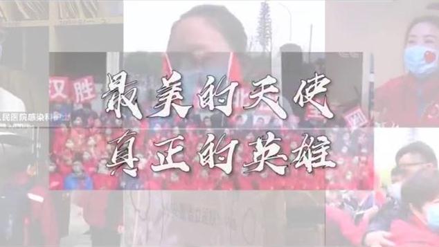 最美的天使(shi)guai) 不趙 e)醫(yi)療pin)封(feng)面圖].jpg
