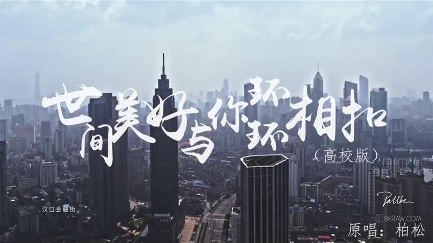 《世lan)涿籃糜 ni)環(huan)環(huan)相扣(kou)》[封(feng)面圖].jpg