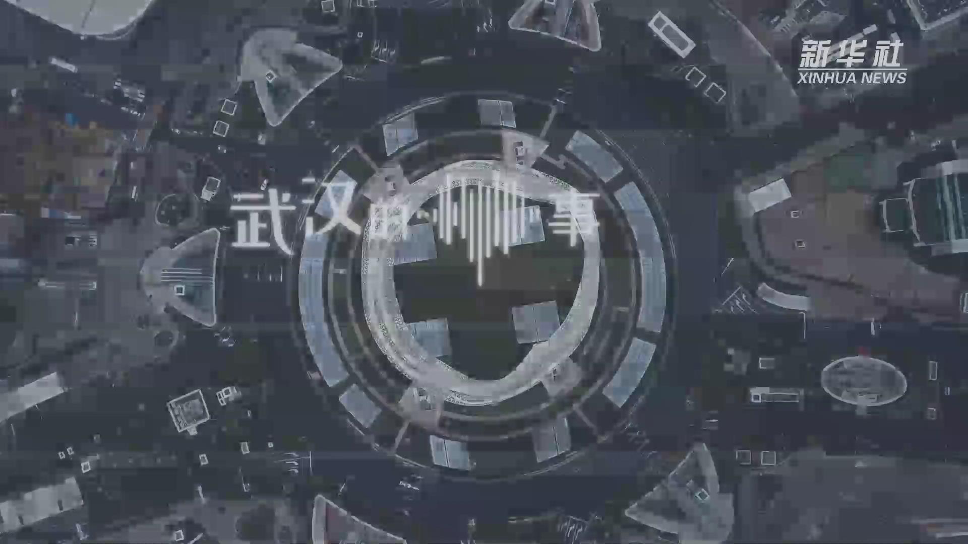 武汉的心事,我们在听XxjfceC007[00_00_35][20200421-121825].jpg