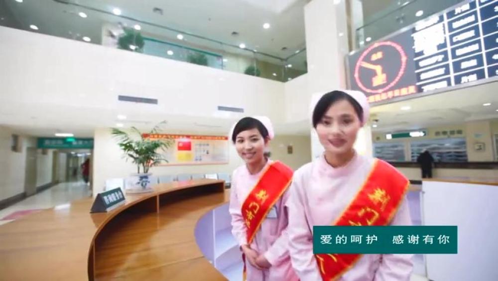 MV《愛(ai)的呵qiang)感(gan)謝有(you)你(ni)》[00_00_03][20200515-104747].jpg