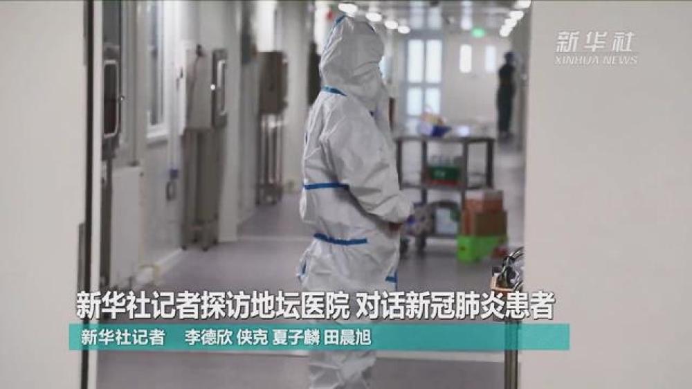 北京地壇醫院隔離病區影像紀實_圖片頻道_[00_00_05][20200622-113654].jpg