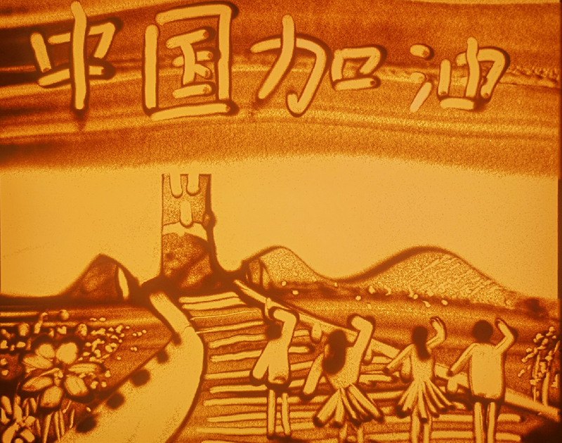 江(jiang)甦(su)宿遷.jpg