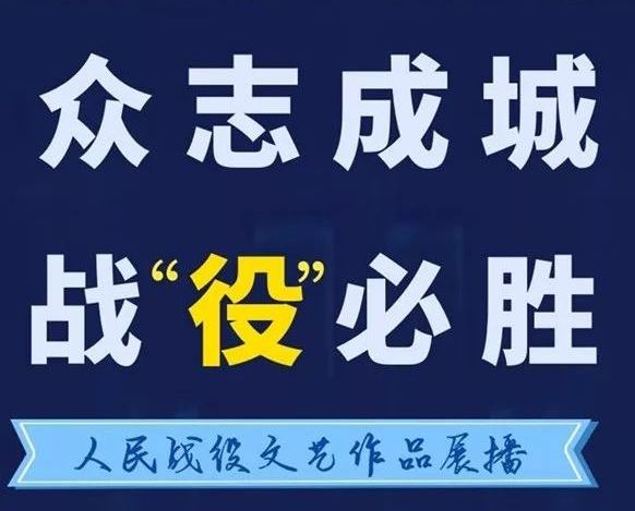 文明西宁 长图.jpg