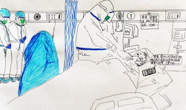 成都护士.jpg