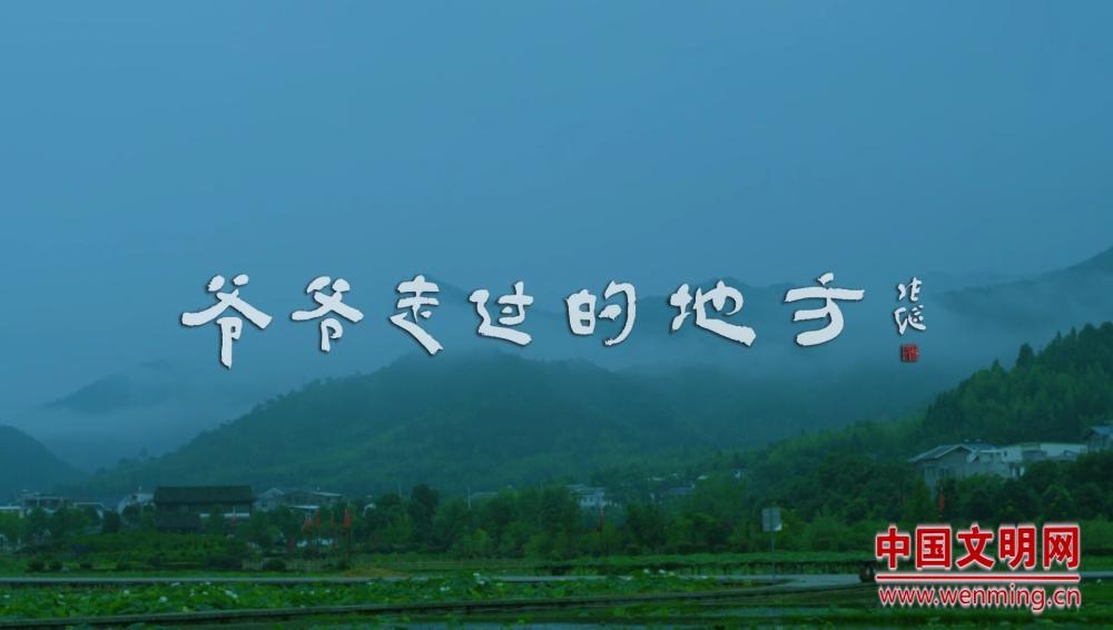 《爷爷走过的地方》[(001263)2018-07-02-08-47-13].JPG