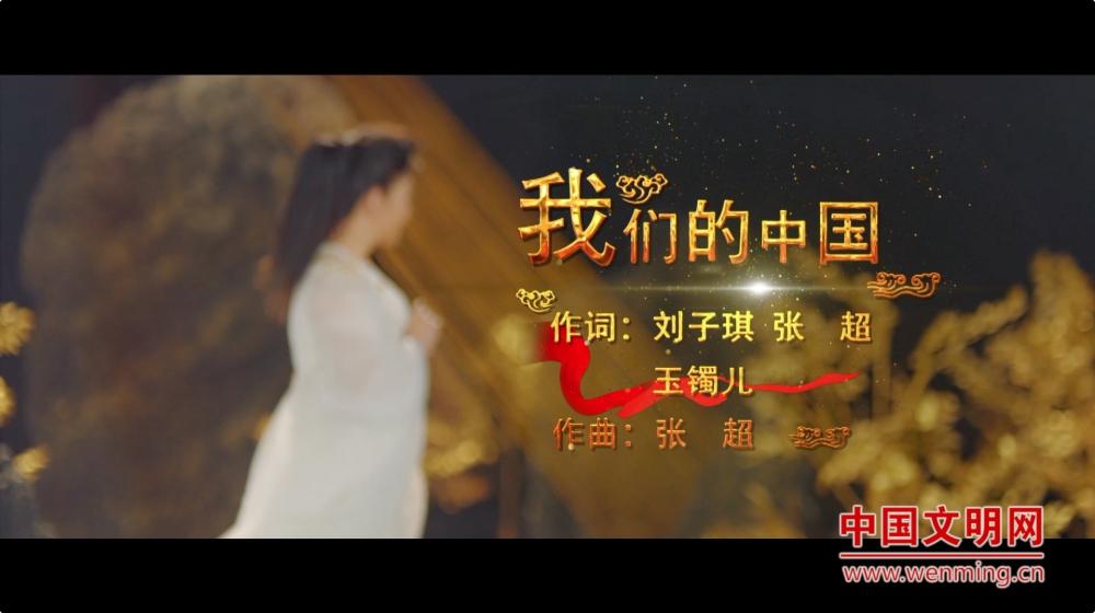 大家唱_我們的中國.jpg