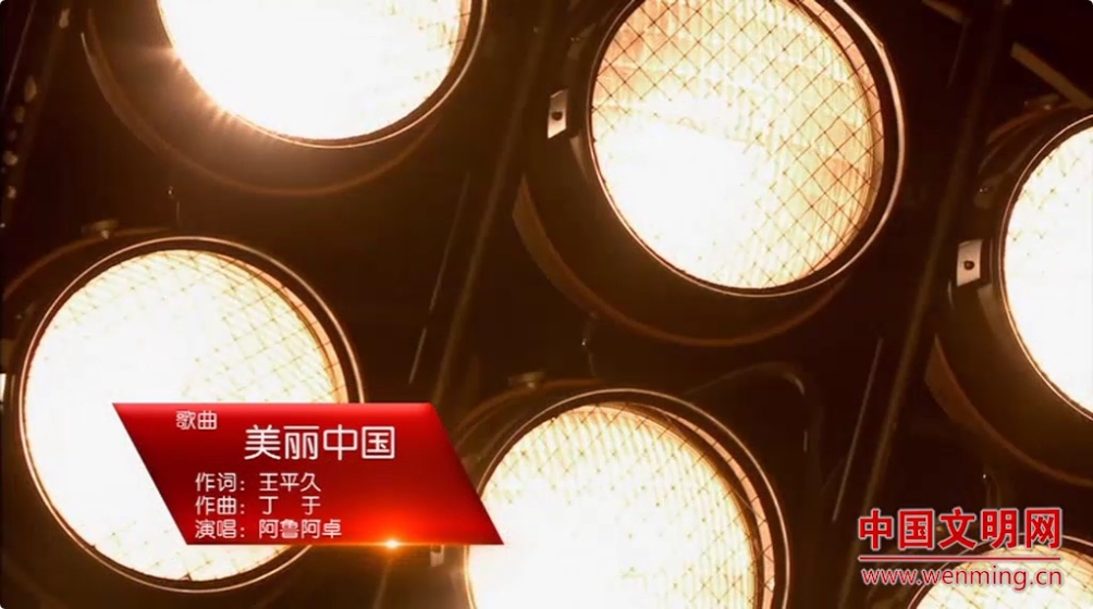 7.美麗中國.jpg