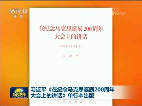 0001.中国网络电视台-[视[00_00_03][20180509-200547-0].JPG
