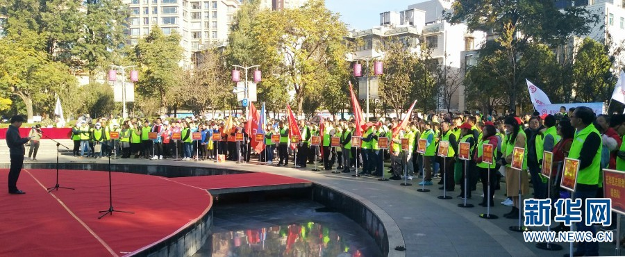 bob体育:《志愿服务条例》实施以来昆明注册志愿者达96万余名