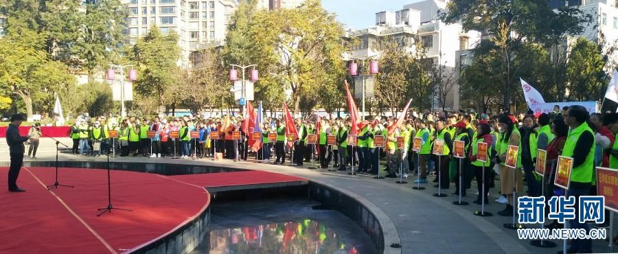 bob开户:《志愿服务条例》实施以来昆明注册志愿者达96万余名