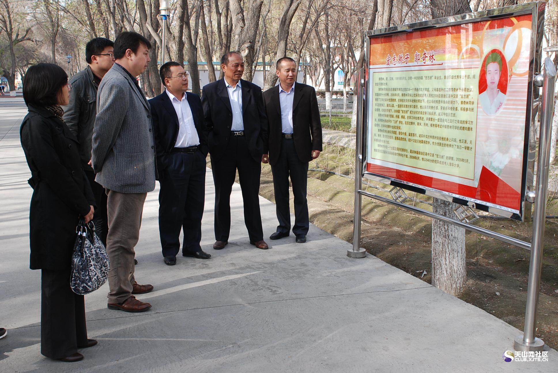 新疆省塔城地区沙湾县第一中学