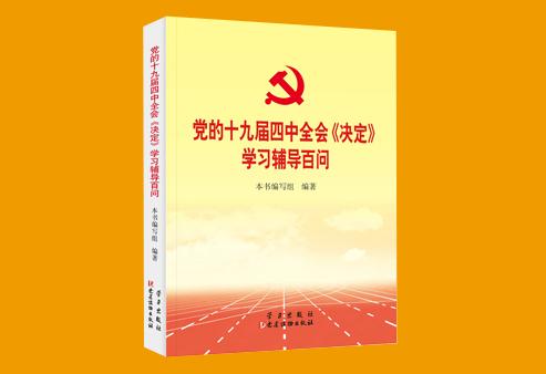 百问宣传图.jpg
