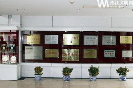 驰名商标办理公司 公司黄页 阿里巴巴高清图片