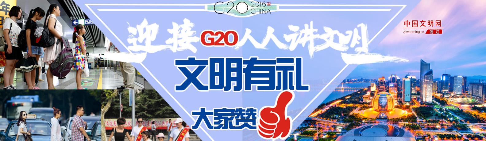 banner——浙江站.jpg